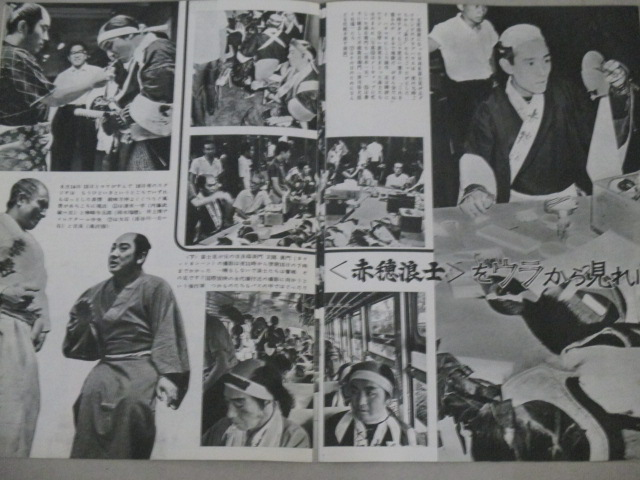 NHK 昭和39年9/15号 大河ドラマ...