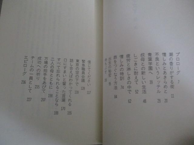 高部知子・主演「転校少女Y」ド...